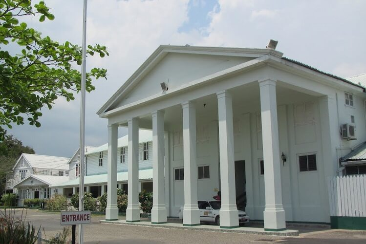 front view of the The Liguanea Club, Kingston