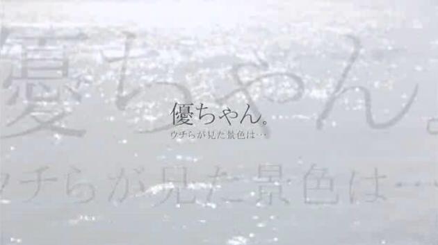 MUJACK SP 『AKB48卒業記念SP 大島優子×高橋みなみ』_004