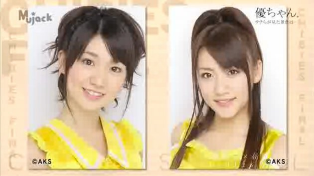 MUJACK SP 『AKB48卒業記念SP 大島優子×高橋みなみ』_009