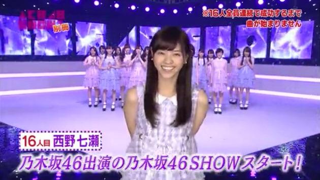 乃木坂46SHOW!140419_opening_18