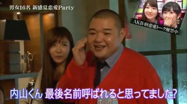 恋愛総選挙「AKB恋愛解禁!」_0044