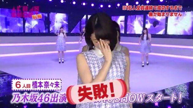 乃木坂46SHOW!140419_opening_02
