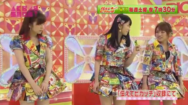 AKB48 SHOW!#25_akb_10