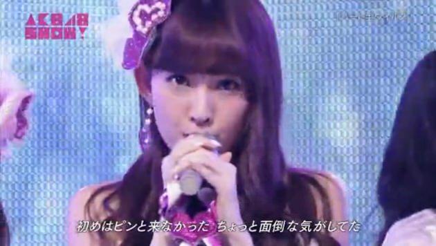AKB48 SHOW!#25_heart_02