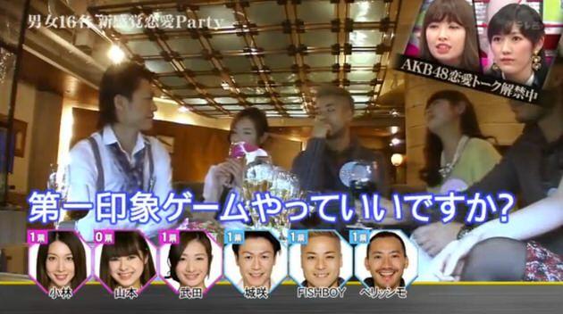恋愛総選挙「AKB恋愛解禁!」_0019