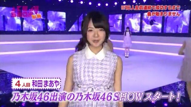 乃木坂46SHOW!140419_opening_06
