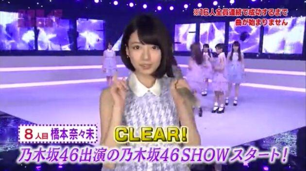 乃木坂46SHOW!140419_opening_10
