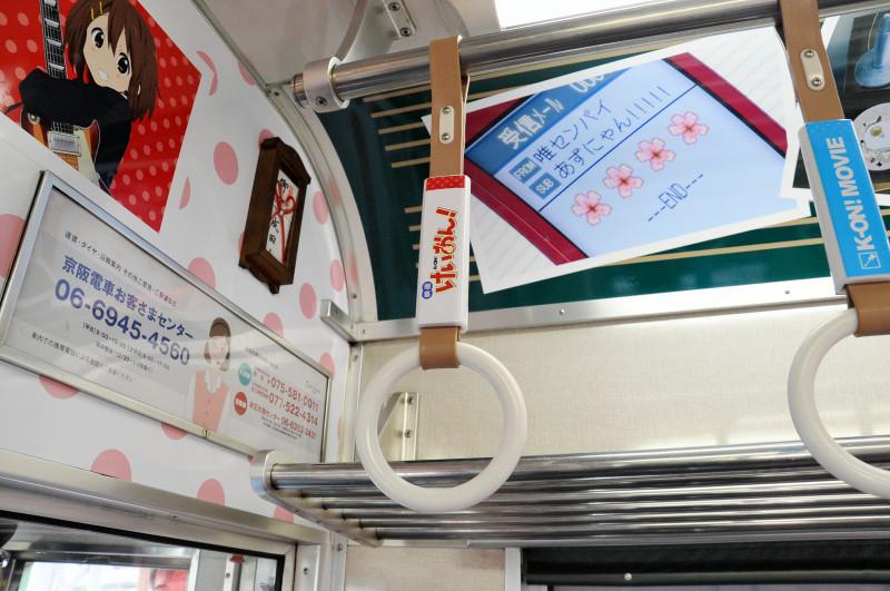 ita-train-k-on-tour-08