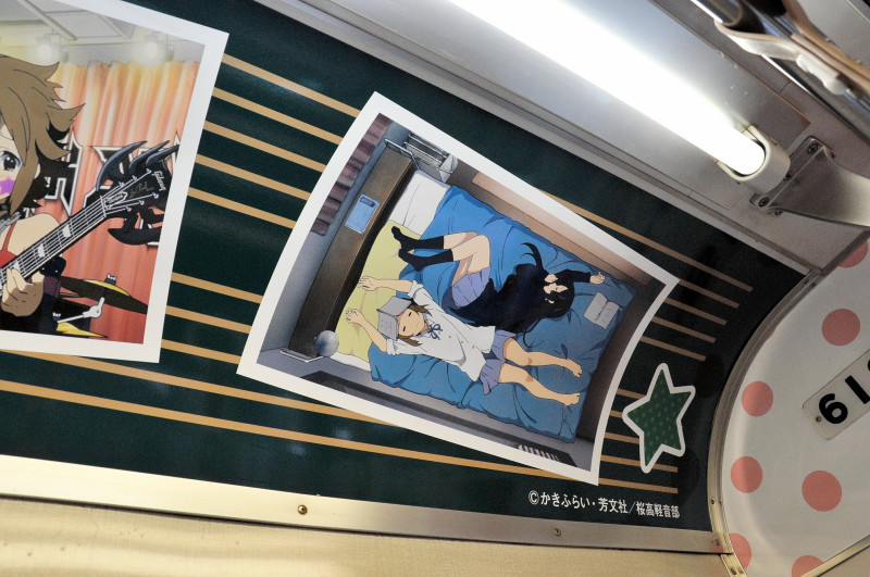 ita-train-k-on-tour-14