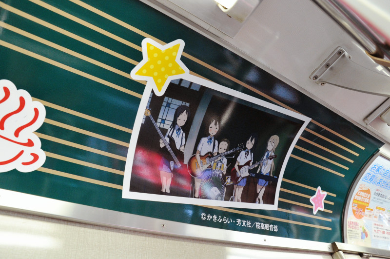 ita-train-k-on-tour-17