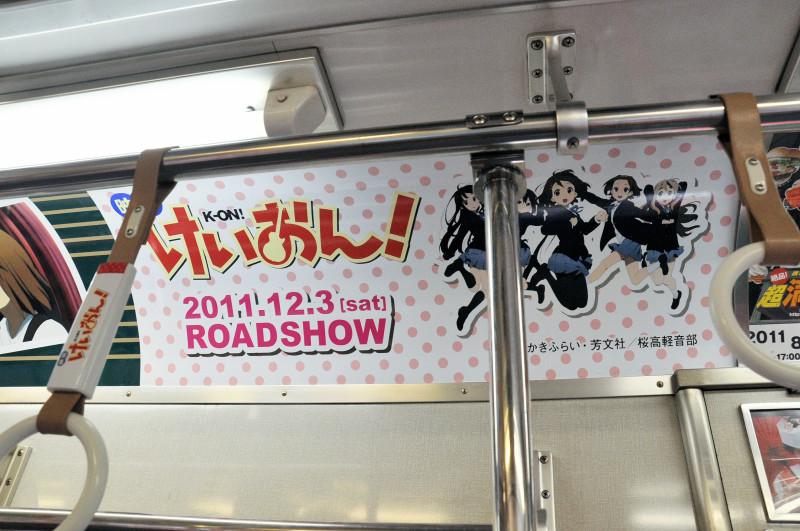 ita-train-k-on-tour-20