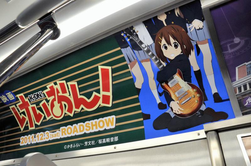 ita-train-k-on-tour-38