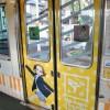 ita-train-k-on-tour-49