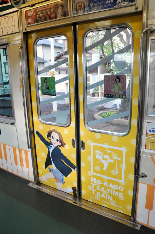 ita-train-k-on-tour-49