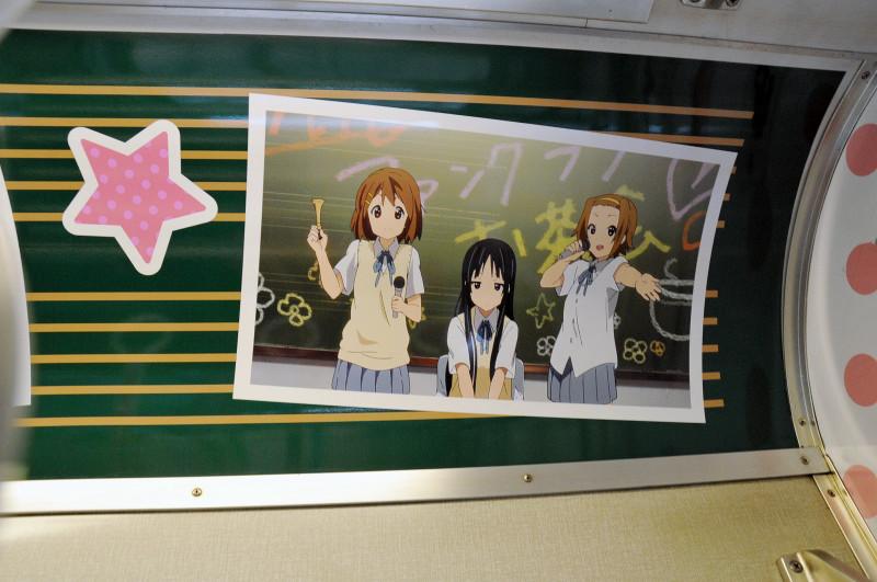 ita-train-k-on-tour-50