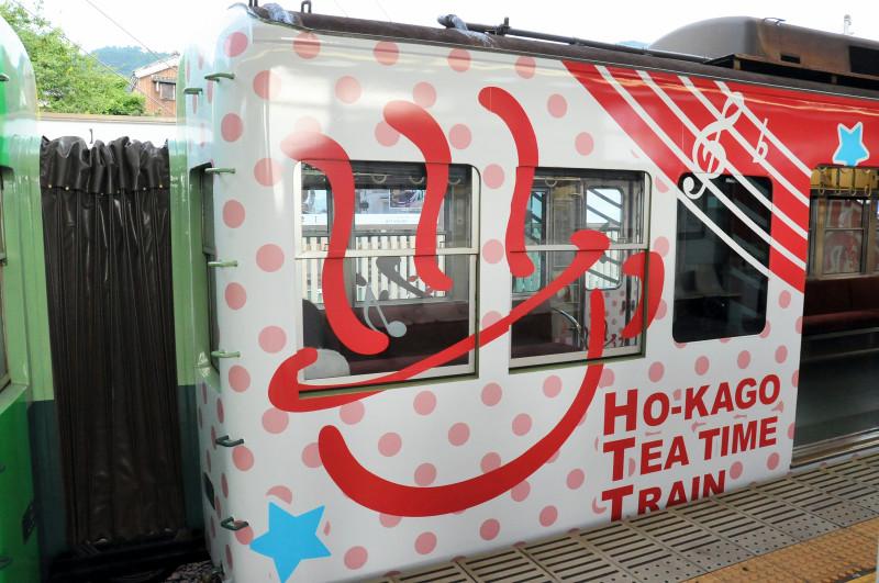 ita-train-k-on-tour-64
