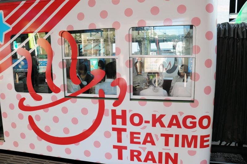 ita-train-k-on-tour-68