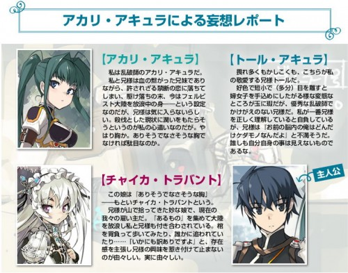 hitsugime-no-chaika-anime-planned-01
