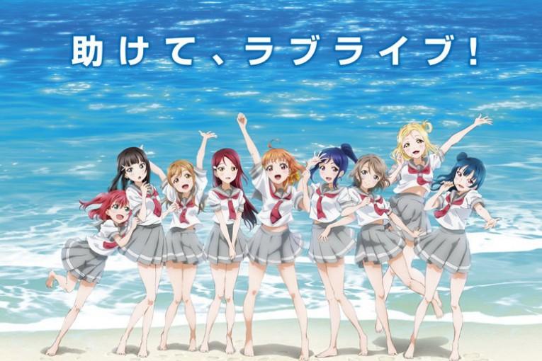 Dengeki G's เผยโฉมหน้าสาวๆ ทั้ง 9 ใน Love Live! SunShine!!