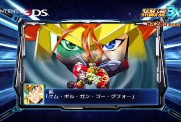 PV แรกของจิตวิญญาณเหล็กไหล Super Robot Taisen BX