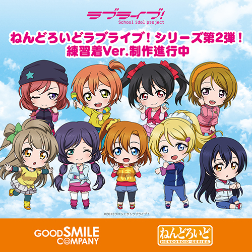 nendoroid-love-live-training-outfit-ver-all-01