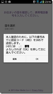 2015-04-02_23.16.53_040415_032114_PM