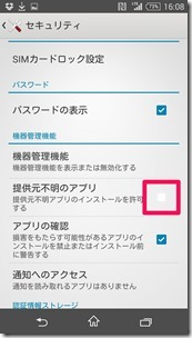 Screenshot_2015-05-10-16-08-43_051015_100516_PM