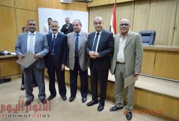 وزير التموين يكرم العاملين المتميزين بمديريات التموين والتجارة الداخلية على مستوى الجمهورية وذلك فى إطار جائزة التميز الحكومي.