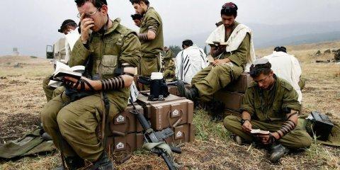العقيدية الدينية في الجيش الاسرائيلي