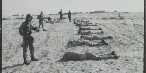 قتل جيش الاحتلال