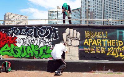 أسبوع الابارتهايد الاسرائيلي