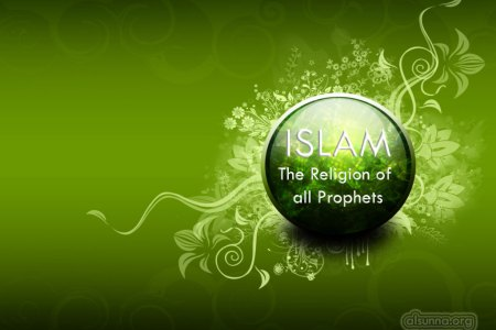 islamic islam 1