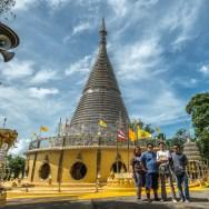 Chedi Thaimongkhon