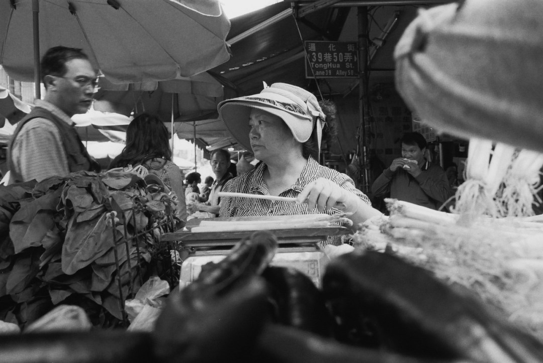 Trading place - Fuji Neopan 400 shot at EI 800. Black and white negative film in 35mm format. Push processed one stop.
