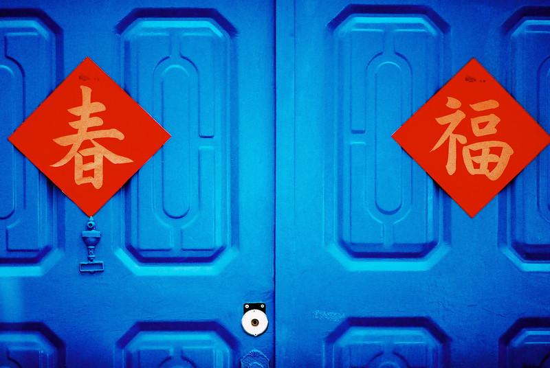 Spring / Fortune - Kodak EliteChrome 100 shot at EI100 Color reversal (slide) film in 35mm format