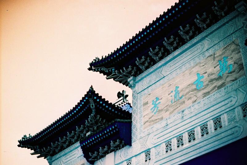 LomoChrome Turquoise