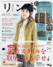 cover_012_201612_l