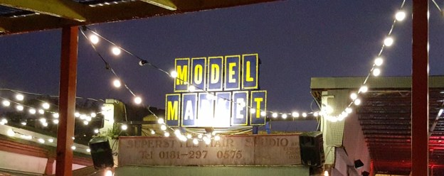 Model market ude21100