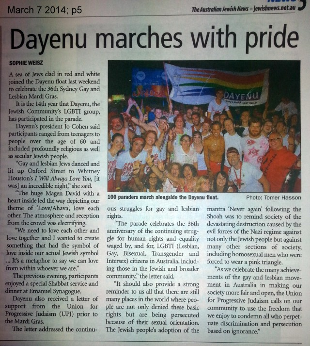 Dayenu marches with pride
