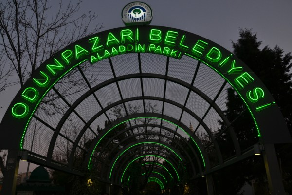 Walkway, Eskişehir, Turkey