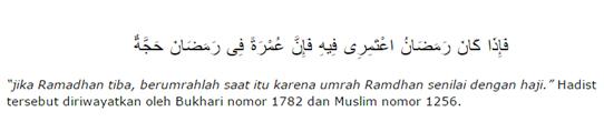 hadist umroh ramadhan