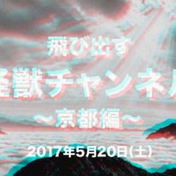 tobi_告知