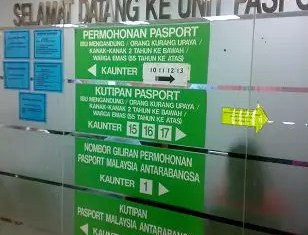 At the Immigration Department