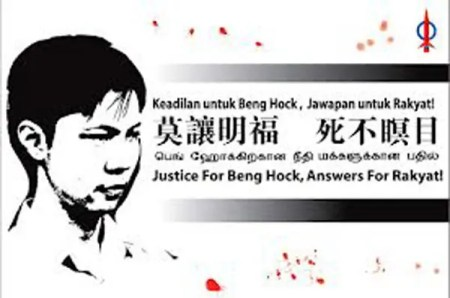 Justice for Beng Hock, Answers for Rakyat