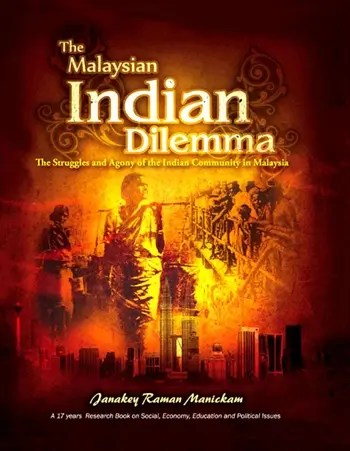 indian-dilemma-cover