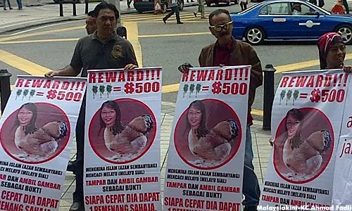 Photograph: Malaysiakini.com