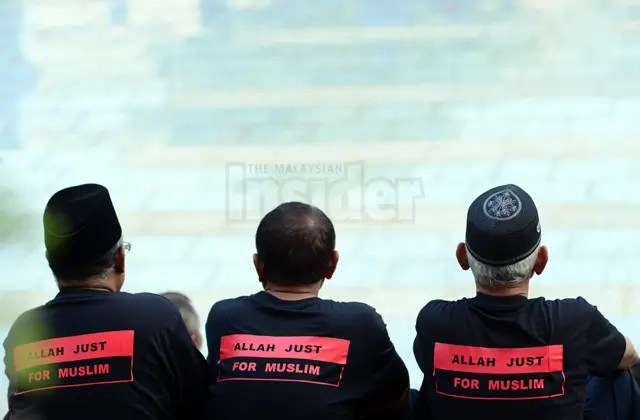 Allah-for-Muslims-T-shirts