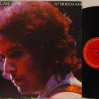 Mar 01: Bob Dylan recorded Live at Budokan in 1978