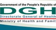 Private Medical MBBS/BDS Admission Result, seat plan, notice 2013-14