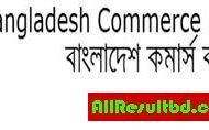 Bangladesh Commerce Bank Job Circular 2014 – www.bcblbd.com
